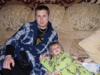 Андрей Антропов, 21 ноября 1985, Москва, id73725016