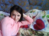Мария Голова, 29 января 1992, Тучково, id74799157