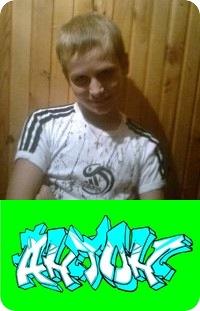 Антон Швецов, 29 июля 1997, Кривой Рог, id81430897