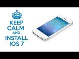 Как установить iOS 7 Beta на iPad и iPhone.