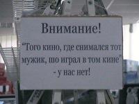 Димасик Донской, 30 ноября 1994, Москва, id130694373
