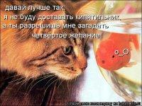Анна Лоскуткина, 22 января 1988, Москва, id50633404