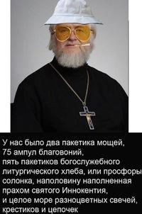 Денис Евсеев, 31 июля 1984, Ижевск, id20140284