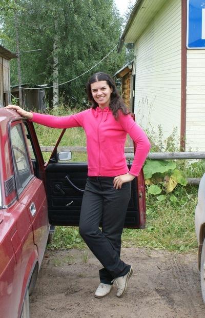 Елена Исмаилова, 7 ноября 1994, Архангельск, id217255677