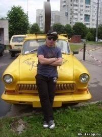 Федя Кошкин, 9 января , Елец, id129484468