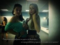 Margherita Ogai, 17 февраля , Донецк, id145160294