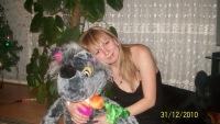 Нина Пихеева, 8 марта , Димитровград, id36071615