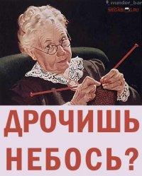 Вова Петровна, 19 февраля 1970, Донецк, id50569136