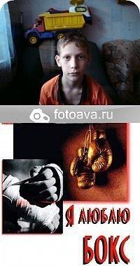 Кирилл Блохин, 15 мая , Казань, id61106531