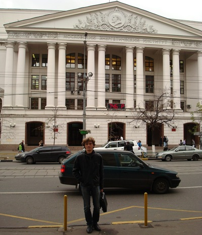 Егор Барабанов, 15 августа 1993, Москва, id19093830