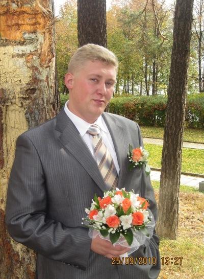 Дмитрий Дюбанок, 13 сентября 1985, Миасс, id30591875