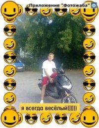 Никита Минин