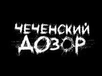 Заур Шариатский, 12 января , Москва, id35430768