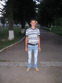 Саша Заєць, 11 мая 1993, Емильчино, id37868920