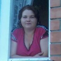 Алёна Исаева, 22 июня 1988, Шарковщина, id194512034