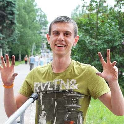 Игорь Волков, 30 января 1989, Москва, id5439612
