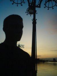 Сергей Сергеевич, 31 августа , Днепропетровск, id43577044