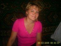 Жанна Антонова, 21 ноября 1997, Омск, id61660245