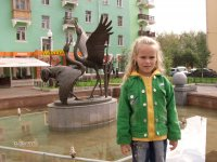 Снежана Скулкина, 19 ноября , Красноярск, id62763256