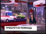 Эксперимент в Черкесске: пицца приехала быстрее скорой помощи