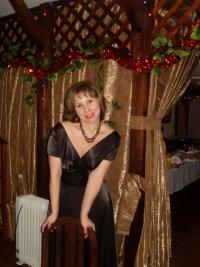 Марина Марина, 4 октября , Екатеринбург, id84462250