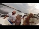 get low - boat trip - эрон дон дон