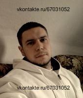 Артём Франк, 1 декабря 1983, Ульяновск, id67031052