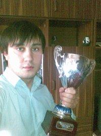 Руслан Кадыров, 12 июня , Москва, id80489153