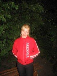 Laniya Afaqova, 10 мая 1997, Коломна, id86557938