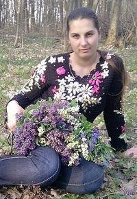 Людмила Ніколенко, 8 марта 1990, Киев, id116847435