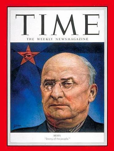 Товарищ Сталин ставит великую задачу