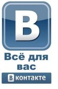 Георгий Βласенко, id102007868