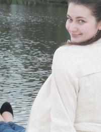 Дана Астафьева, 25 октября 1991, Киев, id27187144