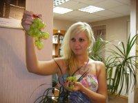 Екатерина Насонова, 24 ноября 1988, Саратов, id92782291