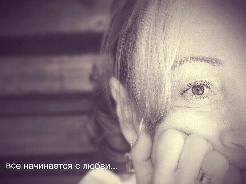 Вика Тарасова, Москва - фото №15