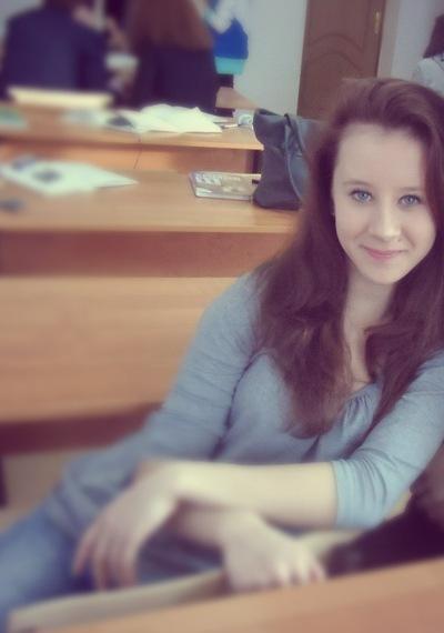 Алсу Вахитова, 10 ноября , id210498815