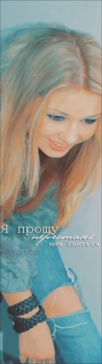 Lerka Boss, 22 января 1988, Москва, id38631610