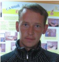 Николай Иванов, 19 июля , Санкт-Петербург, id49221074