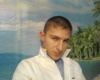 Дима Антохин, 1 марта 1990, Николаев, id50758531