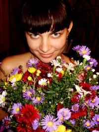 Таня Кривонос, 1 мая , Луганск, id69643111