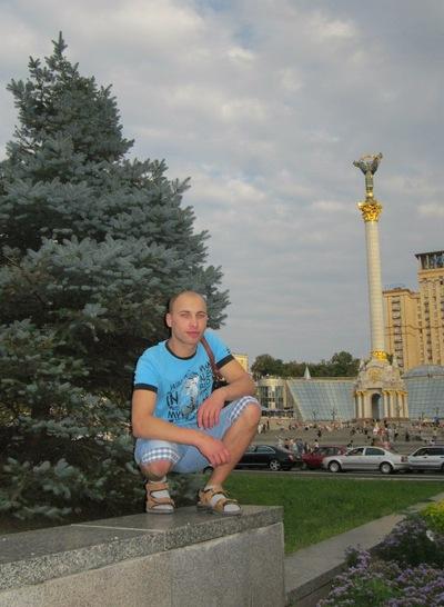 Вася Самуляк, 25 ноября 1988, Киев, id162693491