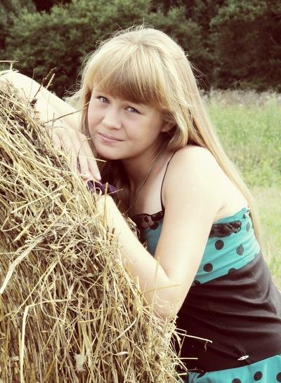 Полина Познякова, 21 апреля , Пермь, id200808626
