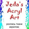 Jeda's Acryl Art