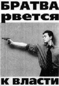 Денис Колко, 18 августа , Новосибирск, id102318713