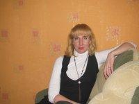 Оксана Землянская, 18 января 1989, Минск, id58055153