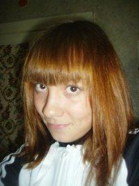 Kristina Babygirl