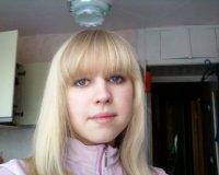 Анастасия Зайцева, 10 декабря 1994, Новокуйбышевск, id91678135
