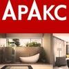 АрАкс - центр мебели и интерьера