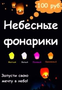 Влад Сергиенко, 10 июня 1991, Россошь, id215385441