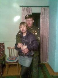 Вилена Насырова, 21 августа , Тула, id152749686